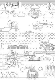 Vous cherchez un logo pour votre future entreprise ? Un graphiste sud-coréen, HWAL, a réussi le pari de résumer les films d'animation du studio Ghibli de la plus minimaliste des manières.