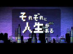 【初音ミク】それぞれに人生がある【オリジナルPV】 - YouTube