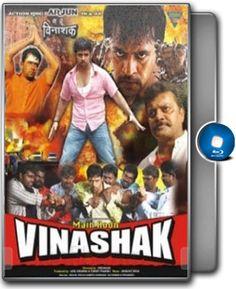 Main Hoon Vinashak (2008) Hindi Dubbed [DVDRip]