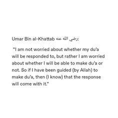 Reminder Quotes, Self Reminder, Sad Quotes, Qoutes, Allah Quotes, Muslim Quotes, Arabic Quotes, Islam Hadith, Alhamdulillah