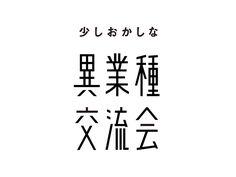 design illustration works コニコ ポートフォリオサイト