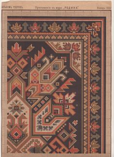 stavrovelonia-nasia: Inspirations for embroidered embroidery.