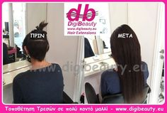 Wefts for very short hair !!!  Installing 4 weft-extensions in very short hair. In this case we used two packs hair weft and make four pieces that placements with rings (micro-rings). See more at www.digibeauty.eu