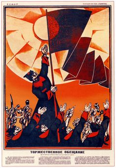 The Propaganda poster: Solemn promise. Artist: Moor D. Poster is made on modern paper, it is a COPY of an old poster! Communist Propaganda, Propaganda Art, Poster Wall, Poster Prints, Revolution Poster, Russian Constructivism, Political Posters, Political Satire, Soviet Art