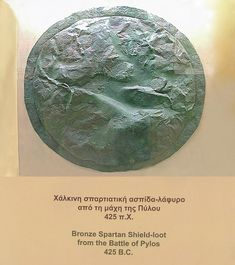 The History of Ancient Greece Podcast: 095 - The Greek World Turned Upside Down