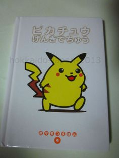 Pokemon Pikachu Picture Illustrated Book Pocket Monsters JAPAN Shogakukan F/S