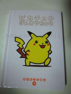Pokemon Pikachu Picture Illustrated Book Pocket Monsters JAPAN Shogakukan F/S