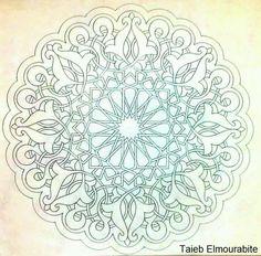 Islamic Motifs, Islamic Art Pattern, Arabic Pattern, Persian Motifs, Mandala Pattern, Mandala Design, Mandala Art, Pattern Art, Motif Oriental