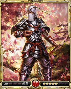 同じ武将カード一覧 | 戦乱のサムライキングダム攻略wiki