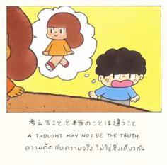 mamuang216