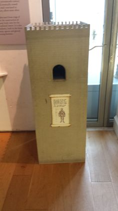 Kids area feely box (part of a suit of armour) - (Wallace Collection)