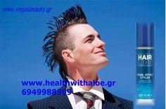 Ζελέ για πολύ δυνατό κράτημα. Ένα ζελέ που θα προσφέρει στα μαλλιά σας την φροντίδα και το look που τους αξίζει όλη τη διάρκεια της ημέρας. Η ειδική σύνθεσή του για πολύ δυνατό κράτημα προσφέρει εκπληκτικά αποτελέσματα με μεγάλη διάρκεια χωρίς να ταλαιπωρεί και να αφυδατώνει τα μαλλιά. http://www.healthwithaloe.gr/eshop/seira-peripoieses-mallion/96.html