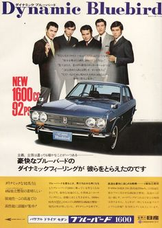 jp show orig Auto Retro, Retro Cars, Vintage Advertisements, Vintage Ads, Datsun Bluebird, Classic Japanese Cars, Nissan Infiniti, Car Brochure, Car Racer