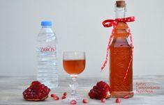 cretangastronomy.gr - Λικέρ ρόδι Hot Sauce Bottles, Alcoholic Drinks, Food And Drink, Wine, Glass, Alcoholic Beverages, Drinkware, Liquor, Yuri