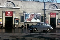 """A Cinema In Central Moscow Advertising The 1953 Film """"Lights On The River"""" Window Shopper, Country Estate, Soviet Union, Eastern Europe, Soho, Moscow, World War, Russia, Antigua"""