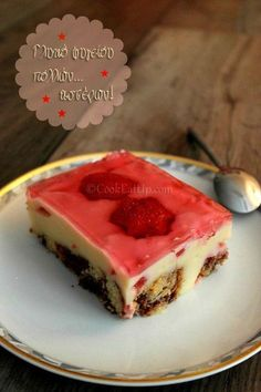 Sweet many stars radiator ! ⋆ Cook Eat Up! Greek Sweets, Greek Desserts, Party Desserts, Summer Desserts, Greek Recipes, No Bake Desserts, Jello Recipes, Dessert Recipes, Gourmet