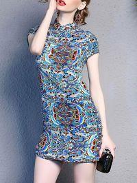 Printed/Dyed Silk Mandarin Dress