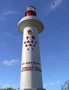 Dongdao (Lincoln Island) Light,  China