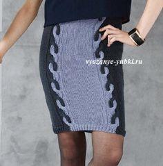 модная вязаная юбка с двухцветной косой на спицах