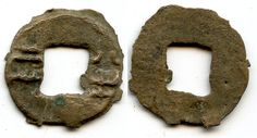 """Ban Liang coin cast during the Eastern Zhou Dynasty, """"Warring State"""" period, China. Hartill #7.5"""
