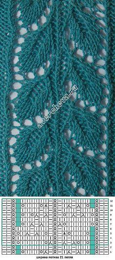 УЗОР ЛИСТИКИ. Lace Knitting Stitches, Lace Knitting Patterns, Knitting Charts, Weaving Patterns, Lace Patterns, Knitting Designs, Free Knitting, Knitting Projects, Stitch Patterns