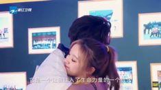 So cute ❤️ Lucas and Yuqi ❤️ ————————————————————  Keep Running, Running Man, K Pop, Blackpink Memes, Kpop Couples, Twice Kpop, Lucas Nct, Korean Couple, Last Episode