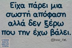 Bad Quotes, Greek Quotes, Free Therapy, Make Smile, Smiles And Laughs, True Words, Just In Case, Favorite Quotes, Life Is Good