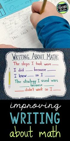Check out this post about getting students to write about their math work! third grade, fourth grade, 3rd grade, 4th grade, grade three math, grade 4 math, fractions, teaching fractions, standards for mathematical practice, fourth grade fraction lessons, fraction activities, fraction unit, fraction resources, teaching fractions, writing about math, critique the reasoning of others