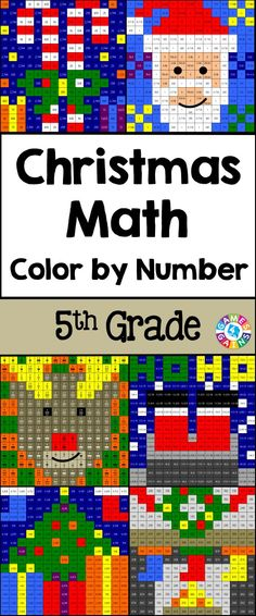 Christmas Math Color-by-Number set comes with 6 Thanksgiving math color-by-number activities for reviewing 5th grade math skills. This Christmas math set is perfect to use in centers, in small groups, or with the whole class!