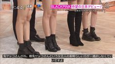 "The boots Blackpink wore for their Japanese debut performance on a TV show. I love how they're all different styles of ""cool""!"
