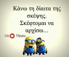 Funny Greek Quotes, Funny Memes, Jokes, Funny Photos, Best Quotes, Lol, Humor, Sayings, Marvel