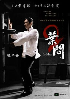 Ip Man (played by Donnie Yen) working on the wooden dummy.