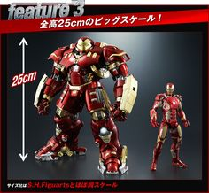 Tamashii Exclusive S.O.C. x S.H.Figuarts Iron Man Mark 44 HULKBUSTER: Official Photo Review, Info Release http://www.gunjap.net/site/?p=247422