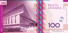 New Greek Drachma proposal (reverse) Greek Drachma, Branding, Proposal, Greece, My Design, Behance, Neon Signs, News, Banknote