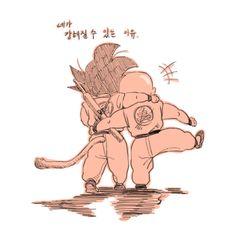 Goku & Krillin