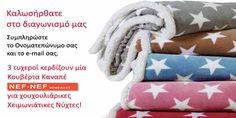 Διαγωνισμός hometrends.gr με δώρο 3 κουβέρτες καναπέ NEF NEF - ΔΙΑΓΩΝΙΣΜΟΙ e-contest.gr Stuff To Buy