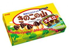 Japan Meij Chocolate Mushroom Shaped Biscuit Cookies Japanese Candy