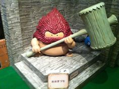 "Dragon Quest monster ""Ookiduchi"""