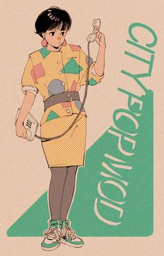Art And Illustration, Retro Aesthetic, Aesthetic Anime, Old Anime, Anime Art, Hippie Art, Manga, Design Art, 90s Design