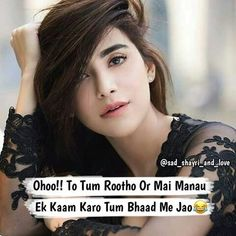 QUEEN Funny Attitude Quotes, Attitude Shayari, True Feelings Quotes, Attitude Quotes For Girls, Cute Funny Quotes, Girl Attitude, Badass Quotes, Single Girl Quotes, Girl Qoutes