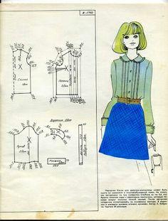 Sewing Pattern / Vintage