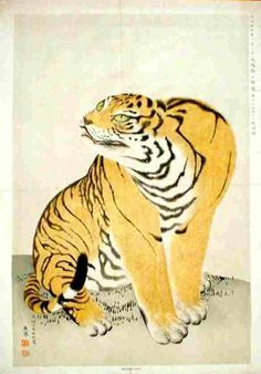 Tiger by Maruyama Oukyo Graphic Design Illustration, Graphic Art, Illustration Art, Magnificent Beasts, Tiger Painting, Tiger Skin, Tiger Art, Special Images, Korean Art