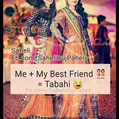 Hmm mai aur mere dono dost milkar kisi ki bhi what laga dete hai Best Friend Quotes Funny, Besties Quotes, Funny Quotes, Bffs, Qoutes, Hindi Quotes, Funny Pics, Funny Stuff, Crazy Friends