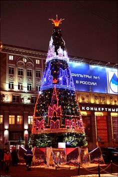 Christmas tree decorated with lights like a city skyline. Moscow, Russia