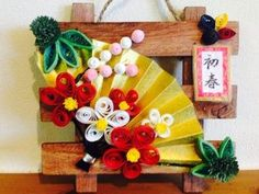 ペーパークイリングーお正月バージョンー:帆風-HOKAZE- Quilling Jewelry, Quilling Craft, Paper Quilling, Japanese New Year, Chinese New Year, Diy And Crafts, Arts And Crafts, Paper Crafts, Chocolate Art