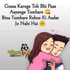 Hindi Love Quotes in English Love My Wife Quotes, Love Quotes Poetry, Couples Quotes Love, Love Picture Quotes, Crazy Girl Quotes, Sweet Love Quotes, Love Quotes In Hindi, Beautiful Love Quotes, Love Quotes With Images