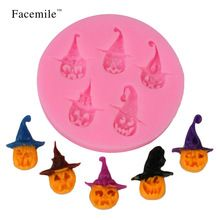 Halloween Pumpkin Shape Fondant Cake Silicone Mold Candy Chocolate Baking l Pirate Pumpkin, Pumpkin Hat, Chocolate Pastry, Chocolate Candy Molds, Fondant Molds, Cake Mold, Buy Candles, Candle Molds, Cake Decorating Tools