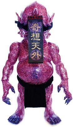Name: Diffuse Platform: Debris Japan Artist: Junnosuke Abe Manufacturer: Restore Material: Sofubi Vinyl Toys, Vinyl Art, Japanese Monster, Monster Toys, Misfit Toys, Scary Monsters, Designer Toys, Old Toys, Toy Boxes