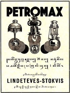 """Petromax Advertising , uniquelly using an """"Aksara Jawa"""" . Showing us the target of their Marketing . Posters Vintage, Vintage Prints, Vintage Art, Vintage Graphic, Old Advertisements, Retro Advertising, Vintage Typography, Vintage Branding, Funny Vintage Ads"""