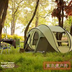 Goedkope 2015 nieuwe super automatische 5 6 mensen Koreaanse merk building Gratis Rekening camping tent, koop Kwaliteit tenten rechtstreeks van Leveranciers van China: Kleurcategorie: groene/geel